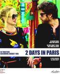 Plakat filmu 2 dni w Paryżu